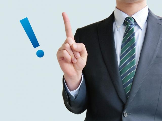 採用状況や転職市場について