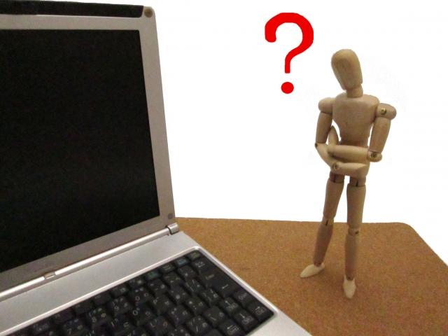 本当に未経験からプログラマーのアルバイトはできるのか?